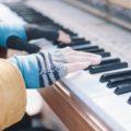 場所を選ばないおすすめのジャズピアノの名曲10選